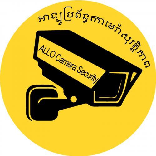 ALLO Camera Security