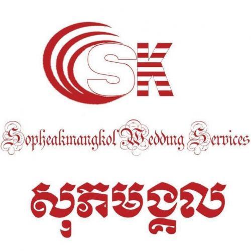 Sopheakmangkol Wedding Services សុភមង្គល សេវាអាពាហ៍ពិពាហ៍