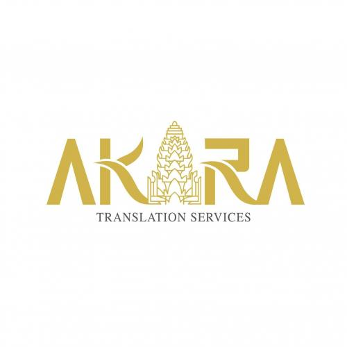 AKARA Translation Service