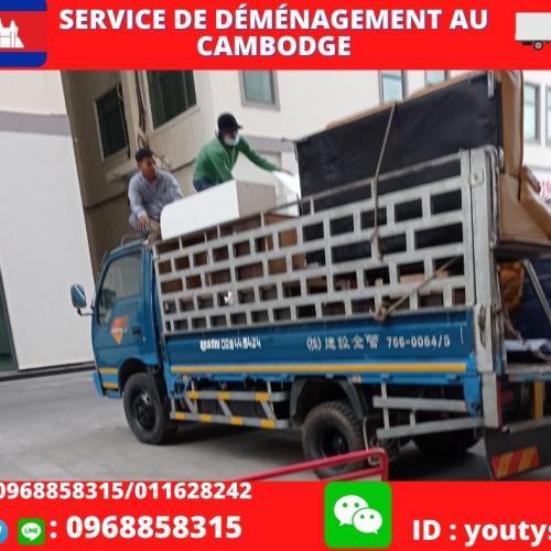 Service de déménagement au Cambodge 0968858315