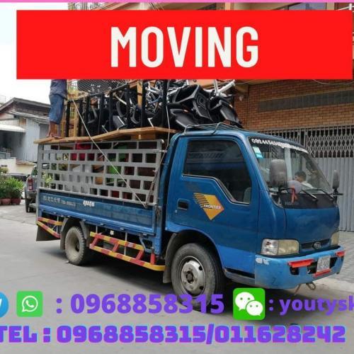Moving Service Cambodia