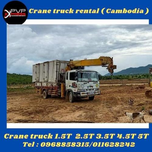 ឡានស្ទួចសំរាប់ជួល-Crane for Rent